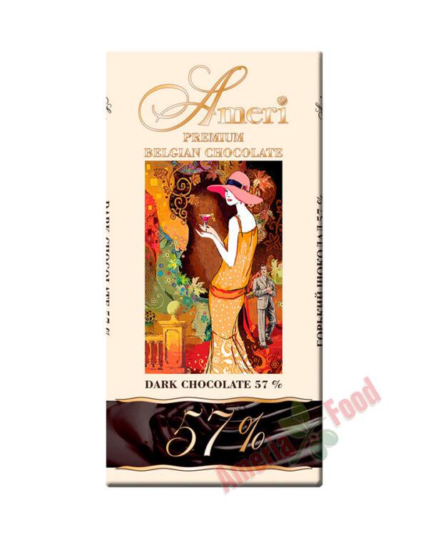 Ameri Extra Fine 57% Dark Chocolate