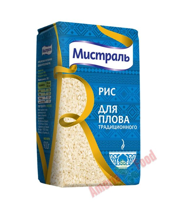 Mistral Rice for Traditional Pilaf 900g