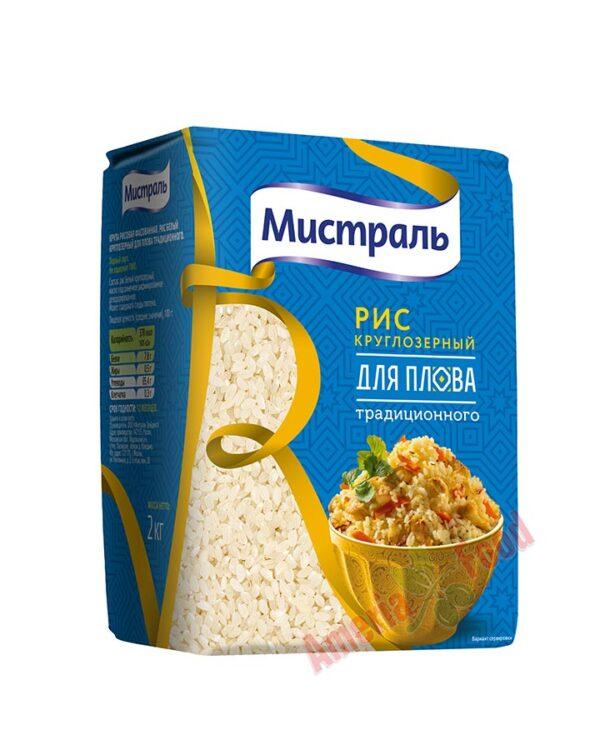 Mistral-Rice-for-Traditional-Pilaf-8x2kg